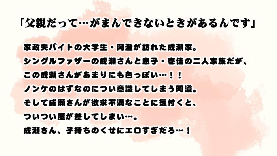08_ストーリー